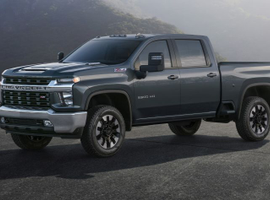 Chevrolet is offering its2020 Silverado HD 2500/3500 pickups witha bold, sculpted form that differentiatesit from theSilverado 1500.