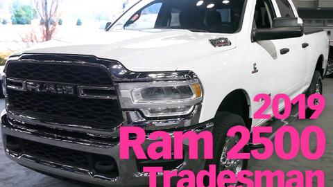 2019 Ram 2500 Tradesman Debut